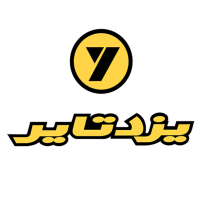 هاست لاستیک یزد تایر